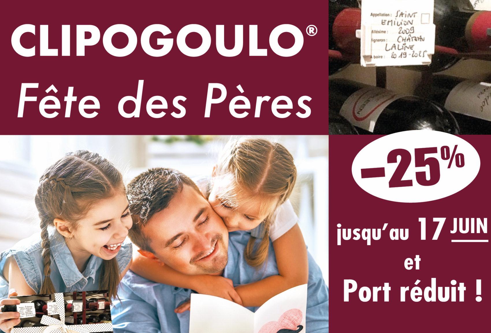 CLIPOGOULO, un cadeau sympa pour fêter Maman et Papa  !